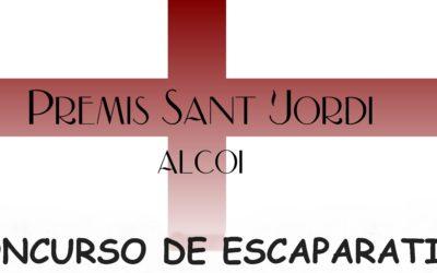 I Concurso Escaparatismo, Asociación de San Jorge